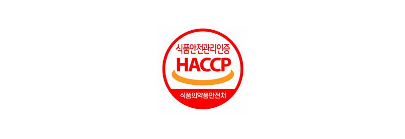 �ٺ����  babosarang ���÷����� simple recipe �����ϰ� ���� �Դ� �� ����� HACCP ��ǰ������������� ��ǰ�Դ� ��.