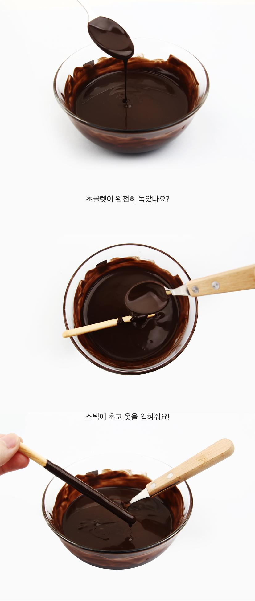 �ٺ����  babosarang ���÷����� 12ź simple recipe ������ ������ �ƴ�ī ������� ����� ���ݷ��� ������ ��ҳ���?  ��ƽ�� ���� ���� �������!