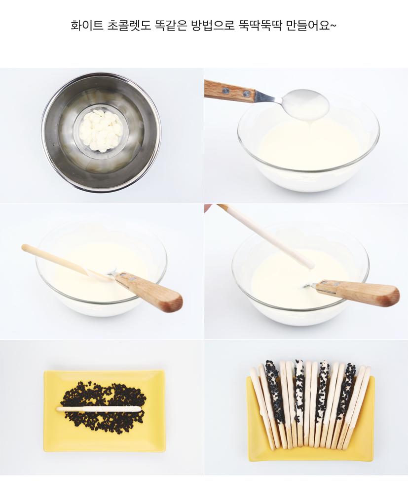 �ٺ����  babosarang ���÷����� 12ź simple recipe ������ ������ �ƴ�ī ������� ����� ȭ��Ʈ ���ݷ��� �Ȱ��� �� ������ �ҵ�ҵ� ������~