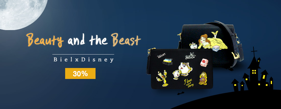 Beauty and the Beast Biel x Disney