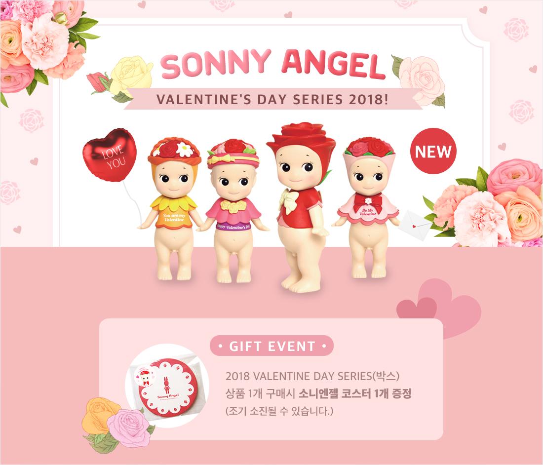 소니엔젤 Valentine's Day series 2018!