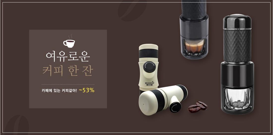 여유로운 커피 한 잔 카페에 있는 커피같아