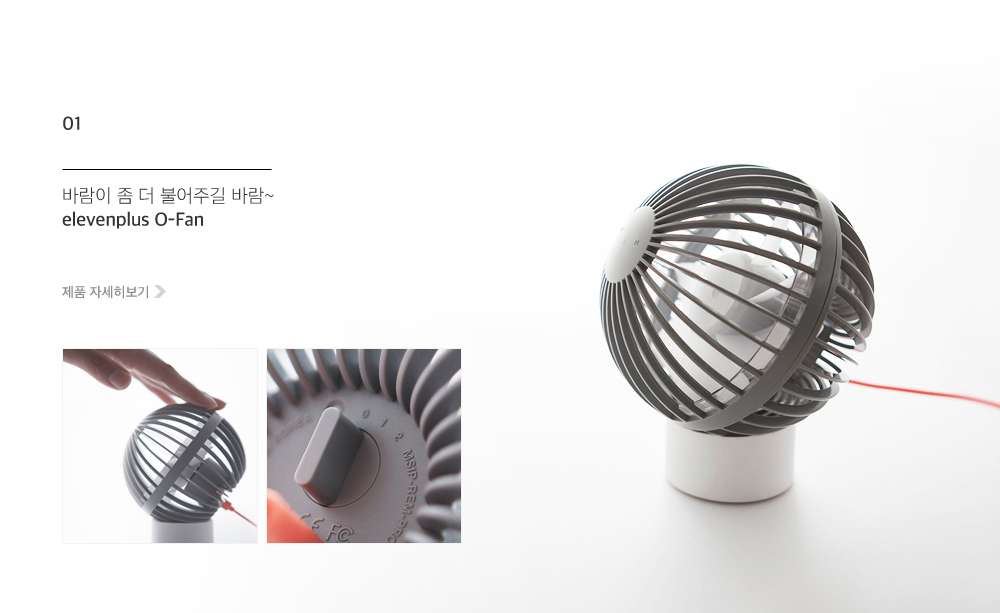 �ٺ����  babosarang ���� ���� �ϰ��̸� ���� 1%�� �繫�� ���� ŰƮ 1% IDEA �ٶ��� �� �� �Ҿ��ֱ� �ٶ� elevenplus  O-Fan
