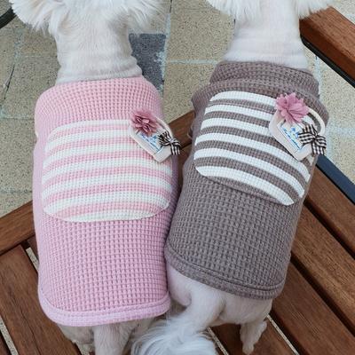 강아지옷 와플바구니티 편안한 애견면티 신축성좋은 펫실내복