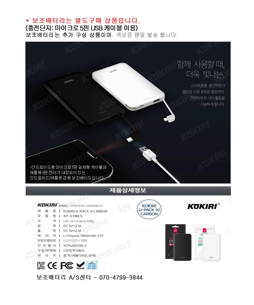 [알파카] USB발열조끼 남여공용 - 알파카, 35,800원, 상의, 베스트