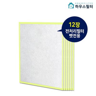 [국내산]위닉스 펫전용필터 APEE443-HWK 전처리필터 12장 1SET