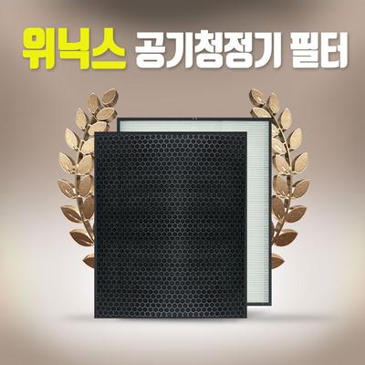 위닉스 공기청정기 AZSM430-IWK필터 제로S 헤파+탈취
