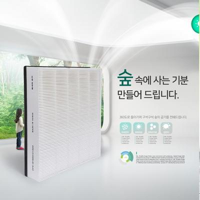 삼성공기청정기 AX60M5550WFD필터 CFX-D100D 슈퍼헤파