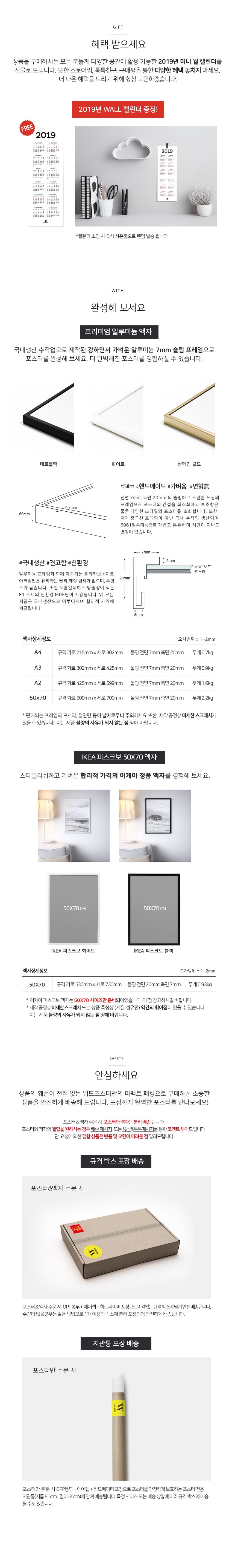 화이트 모란 꽃 그림 인테리어 액자 50x70(500x700mm) 포스터 + 알루미늄액자 - 위드포스터, 57,900원, 홈갤러리, 보테니컬아트