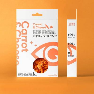 건강시리얼 슈퍼푸드 치즈당근큐브(50g)