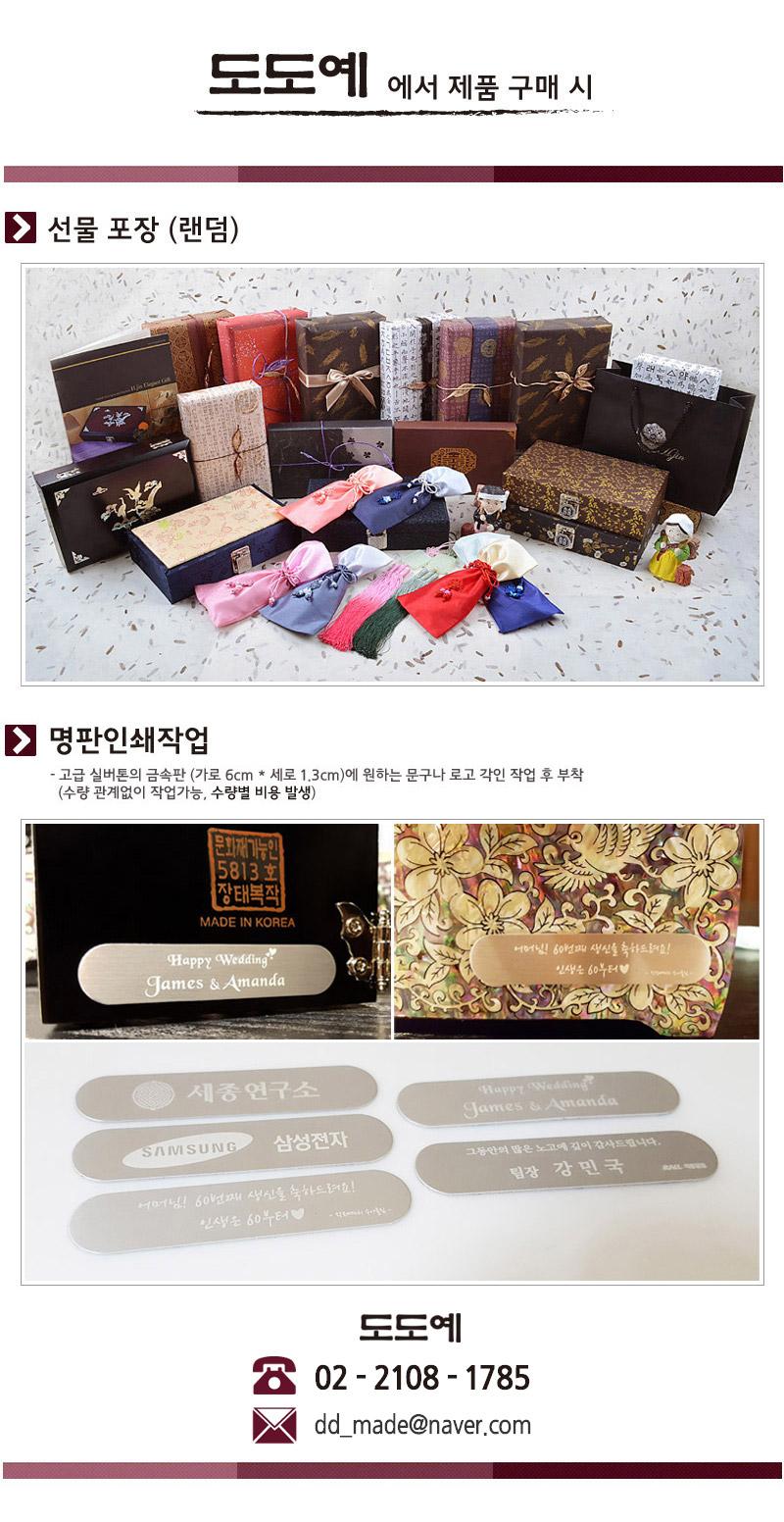 H.jin 나전칠기 자개 서류함 (십장생) - 에이치진, 936,000원, 데스크정리, 서류/파일홀더