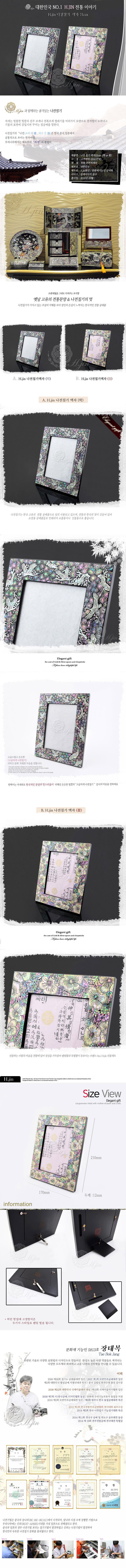 H.jin 나전칠기 자개 액자 (꽃) - 에이치진, 81,600원, 액자, 미니액자