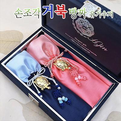 H.jin 손조각 거북방짜유기수저세트