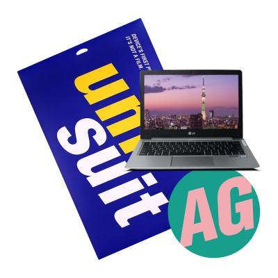LG 울트라 PC 13U580 저반사 슈트 1매(UT190290)