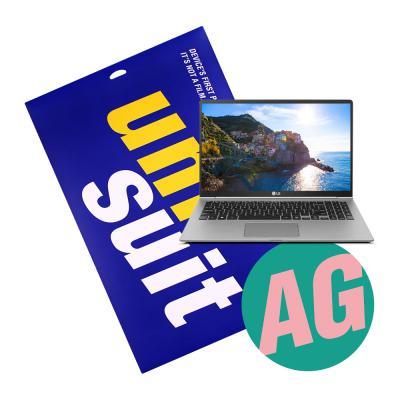 LG 올 뉴 그램 15Z980 저반사 슈트 1매(UT190306)