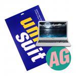 삼성 노트북 5 Metal NT560XAZ 저반사 슈트 1매(UT190579)