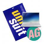 삼성 노트북 9 Always NT900X5N 저반사 슈트 1매(UT190511)