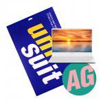 삼성 노트북 9 Metal NT900X3J 저반사 슈트 1매(UT190581)