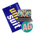 삼성 노트북 9 Pen NT940X5M 저반사 슈트 1매(UT190535)