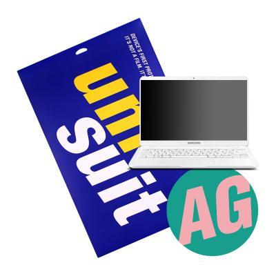 삼성 노트북 9 Always NT900X3N 저반사 슈트 1매(UT190513)
