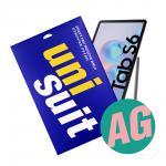 2019 갤럭시탭 S6 10.5형 With S Pen 저반사 슈트 1매(UT190165)