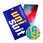 2019 아이패드 에어 3세대 10.5형 LTE 저반사 1매+서피스 슈트 2매(UT190191)