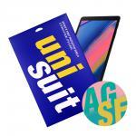 2019 갤럭시탭 A 8.0형 With S Pen(SM-P200) 저반사 1매+서피스 슈트 2매(UT190175)