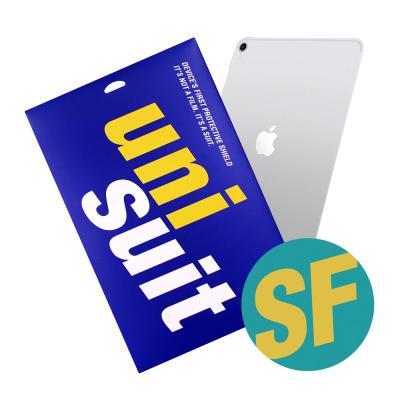 2018 아이패드 프로 3세대 11형 서피스 슈트 2매(UT190169)