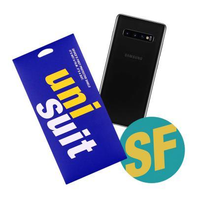 갤럭시 S10 플러스 후면 서피스 슈트 2매(UT190848)