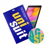 2019 갤럭시탭 A 8.0형 LTE(SM-T295) 저반사 1매+후면 서피스 슈트 2매(UT190814)