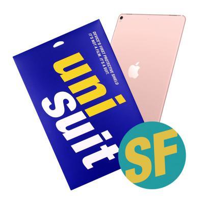 2017 아이패드 프로 10.5형 WiFi 후면 서피스 슈트 2매(UT190821)
