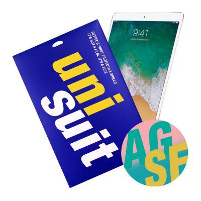 2017 아이패드 프로 10.5형 LTE 저반사 1매+후면 서피스 슈트 2매(UT190823)