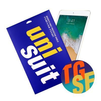 아이패드 미니4 LTE 강화유리 1매+후면 서피스 슈트 2매(UT190913)