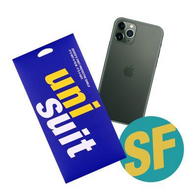 아이폰11 프로 후면 서피스 슈트 2매(UT190933)