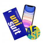 아이폰11 클리어 2매+후면 서피스 슈트 1매(UT190934)