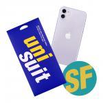 아이폰11 후면 서피스 슈트 2매(UT190939)