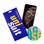 아이폰11 프로 맥스 저반사 2매+후면 서피스 슈트 1매(UT190941)
