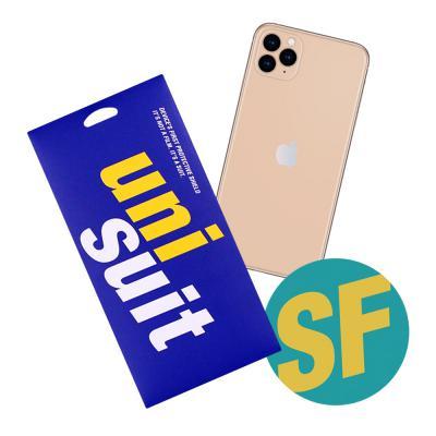 아이폰11 프로 맥스 후면 서피스 슈트 2매(UT190945)