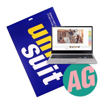 삼성 노트북 7 NT750XBE 저반사 슈트 1매(UT190949)