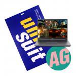 LG 울트라기어 17U790 저반사 슈트 1매(UT190951)