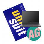 LG 울트라기어 17UD790 저반사 슈트 1매(UT190958)