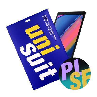 2019 갤럭시탭 A 8.0형 With S Pen(SM-P200) 종이질감 스케치 1매+서피스 슈트 2매(UT191298)