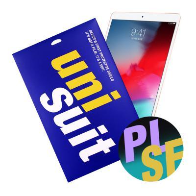 2019 아이패드 에어 3세대 10.5형 LTE 종이질감 스케치 1매+서피스 슈트 2매(UT191283)