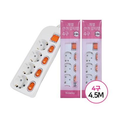 [나이스데이]멀티탭(2개)콘센트개별4구 4.5M