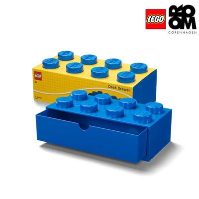 [레고스토리지]레고 미니8구서랍형-블루