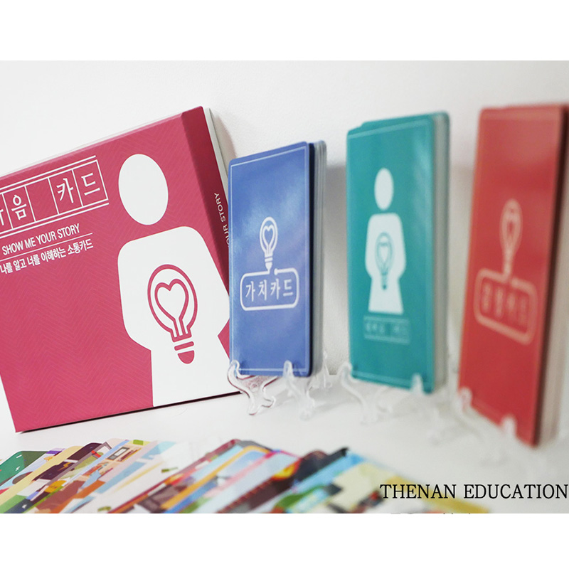 공감대화 스토리텔링 소통카드 - 내마음카드 - 내마음카드, 38,000원, 보드게임, 두뇌 게임