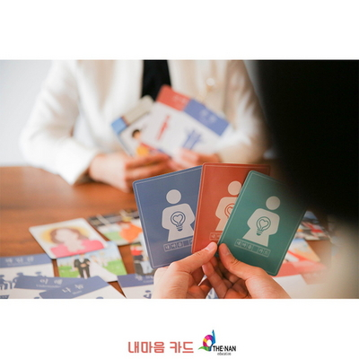 공감대화 상담 스토리텔링 소통카드 - 내마음카드