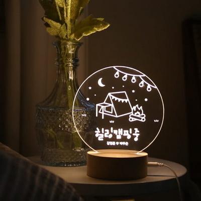 스케치 캠핑 무드등 - 드로잉 LED 조명 램프 완성품