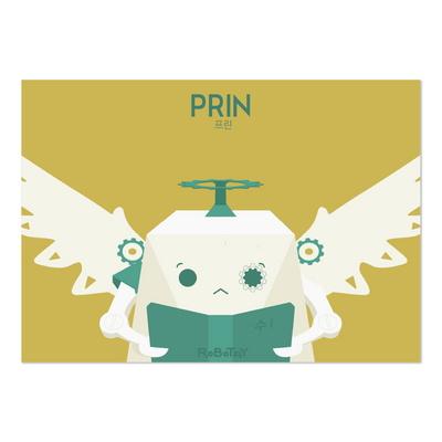 움직이는 페이퍼토이 2학년 천사 프린