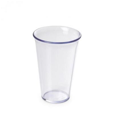 해피드링크 컵 물컵 대 화이트